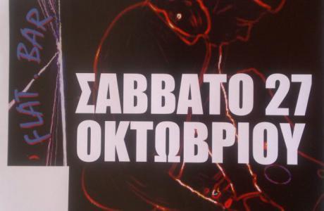 Χορός από τον ΑΟ Γαλάτιστας το Σάββατο 27 Οκτωβρίου 2012 - 237