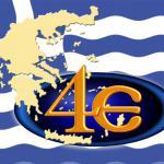 Ο τηλεοπτικός σταθμός 4Ε στη Γαλάτιστα - 122